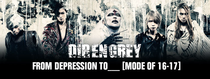 Концерт Dir en Grey: From Depression To___ [mode of 16-17]