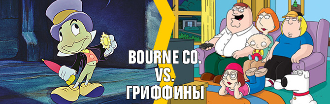 Bourne-Co.jpg