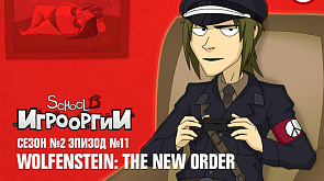 "11 серия. Обзор ""Wolfenstein: The New Order"""