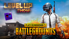"Level Up Show, 3 сезон, 1 серия. Обзор ""PlayerUnknown's Battlegrounds"""