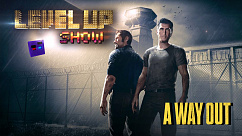 Level Up show, 3 сезон, 11 серия. Обзор A Way Out