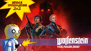 "1 серия. Обзор ""Wolfenstein: Youngblood"""
