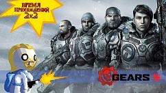 """4 серия. Обзор """"Gears 5"""""""
