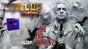 "12 серия. Обзор ""The Evil Within 2"""