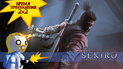 "8 серия. Обзор ""Sekiro: Shadows Die Twice"""