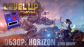 "Серия 6. Обзор ""Horizon Zero Dawn"""