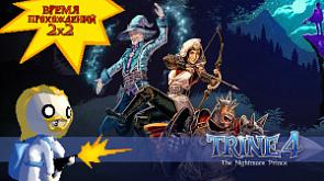"8 серия. Обзор ""Trine 4: The Nightmare Prince"""