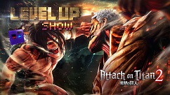 Level Up show, 3 сезон, 10 серия. Обзор Attack on Titan 2