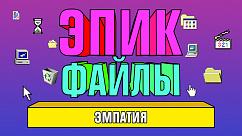 6 серия
