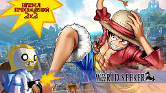 "11 серия. Обзор ""One Piece World Seeker"""